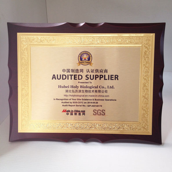 China Hubei Holy Biological Co., Ltd. Certificaten